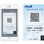 アナマイレージデジタルカード