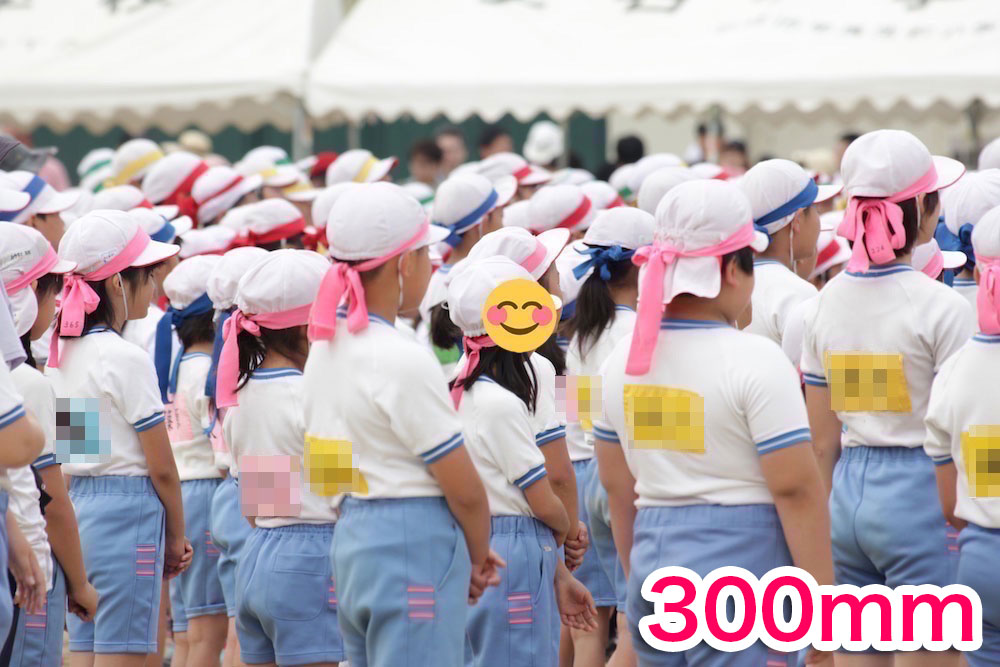 運動会で整列している子供を300mmで撮影