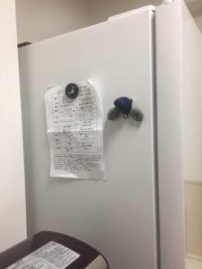 パナソニック 冷蔵庫 NRF504HPX-Wの横面にマグネットがついた様子
